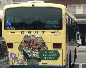 幸せの黄色いバス
