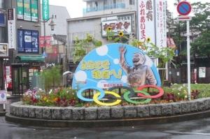 こち亀とオリンピックありがとうの花壇