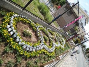 2020東京オリンピツク応援花壇