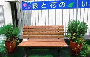 区役所 緑と花のガーデン